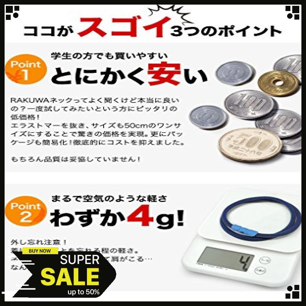 【今だけ】カーボンブラック 50cm ファイテン(phiten) ネックレス RAKUWAネック ゼネラルモデル 50cm_画像2