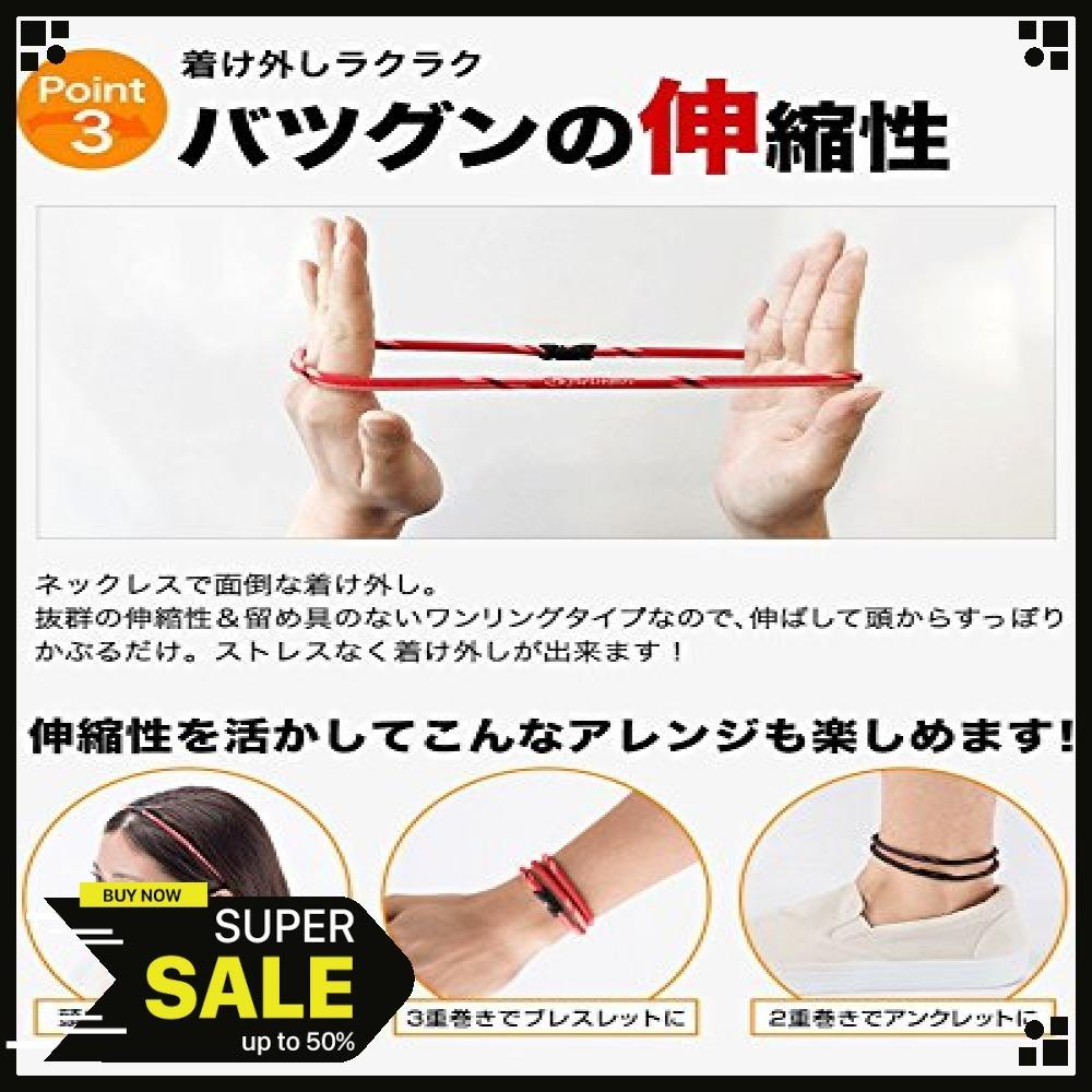 【今だけ】カーボンブラック 50cm ファイテン(phiten) ネックレス RAKUWAネック ゼネラルモデル 50cm_画像3