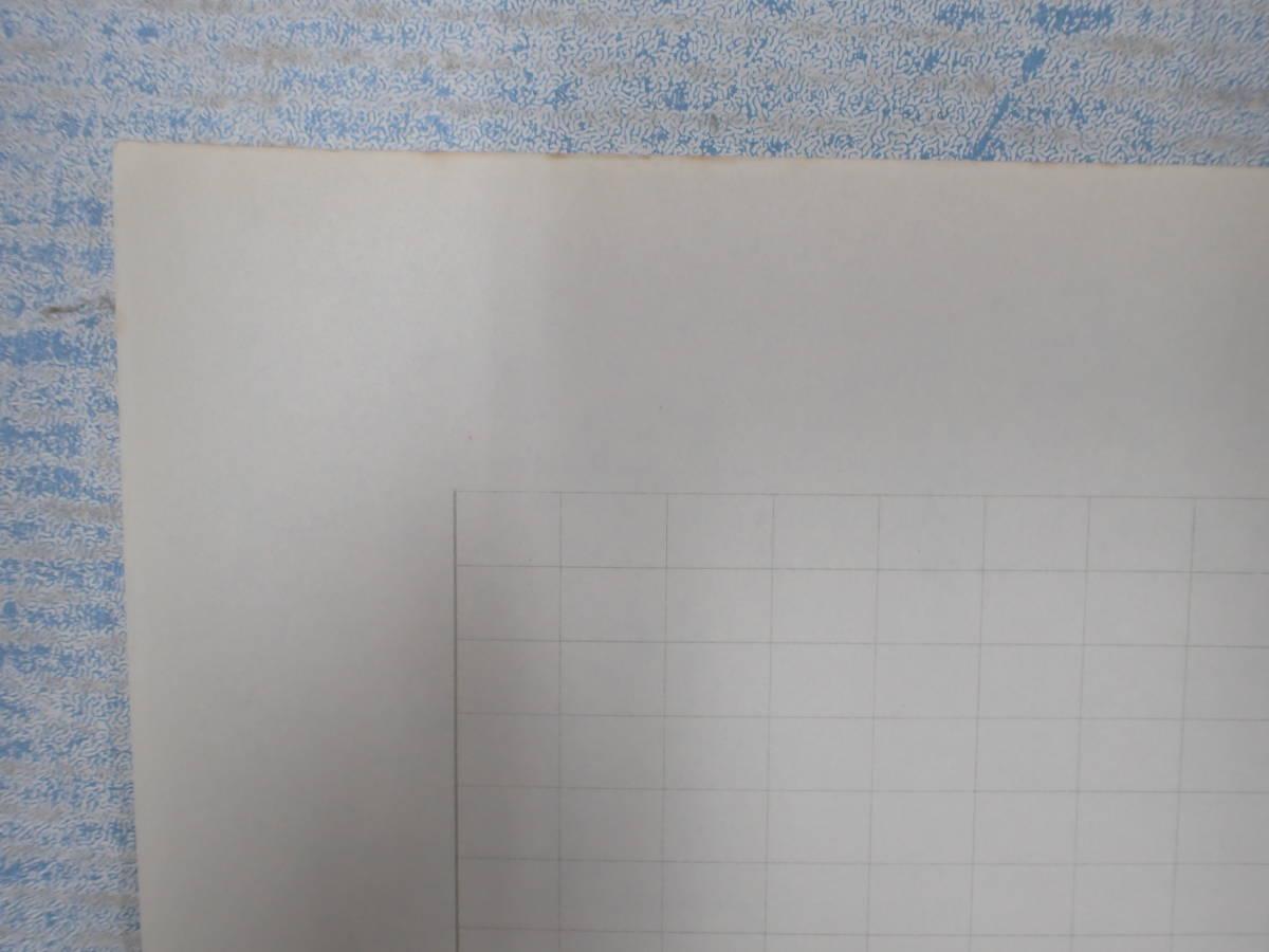 菊田一夫 原稿 『世評に答える』/エッセイ・原稿用紙_画像4