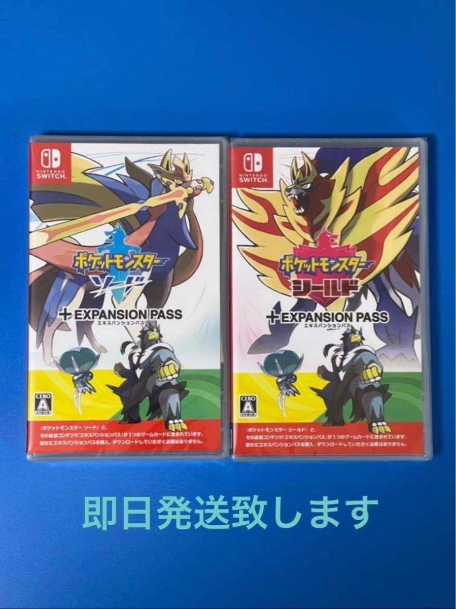 【新品未開封】Nintendo Switch ポケットモンスター ソード + エキスパンションパス、シールド+エキスパンションパス