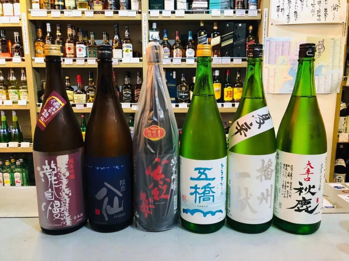 051707 激安 日本酒 各種 6本セット 1800ml  1円スタート 売り切り