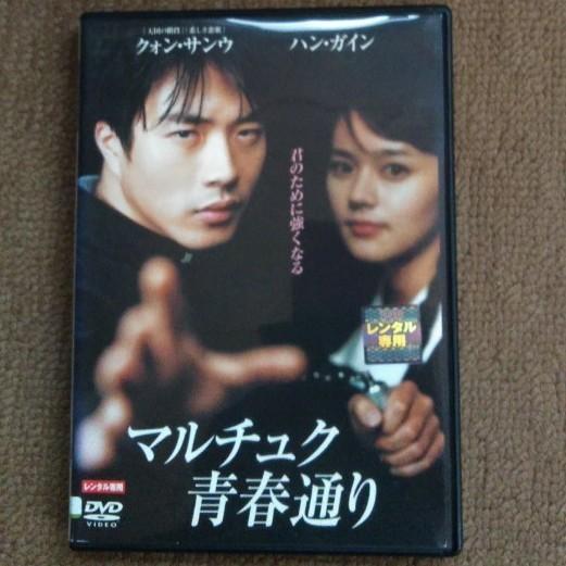 韓国映画・DVDセット