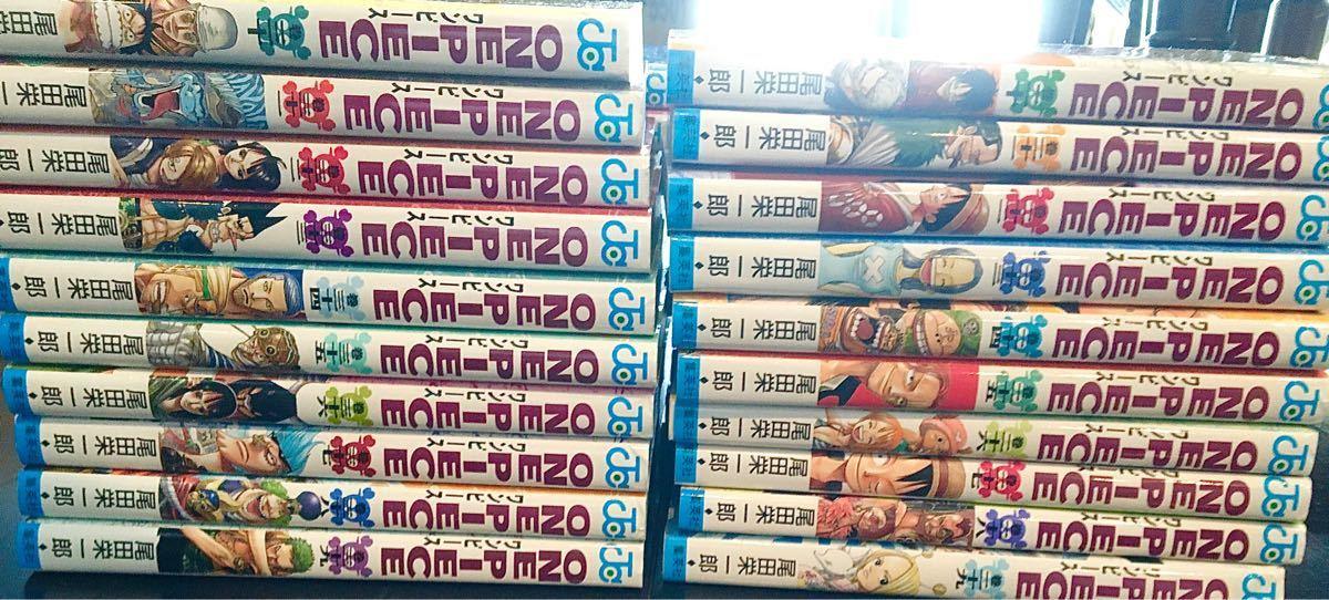 ONE PIECE 尾田栄一郎 集英社 1-56巻セット