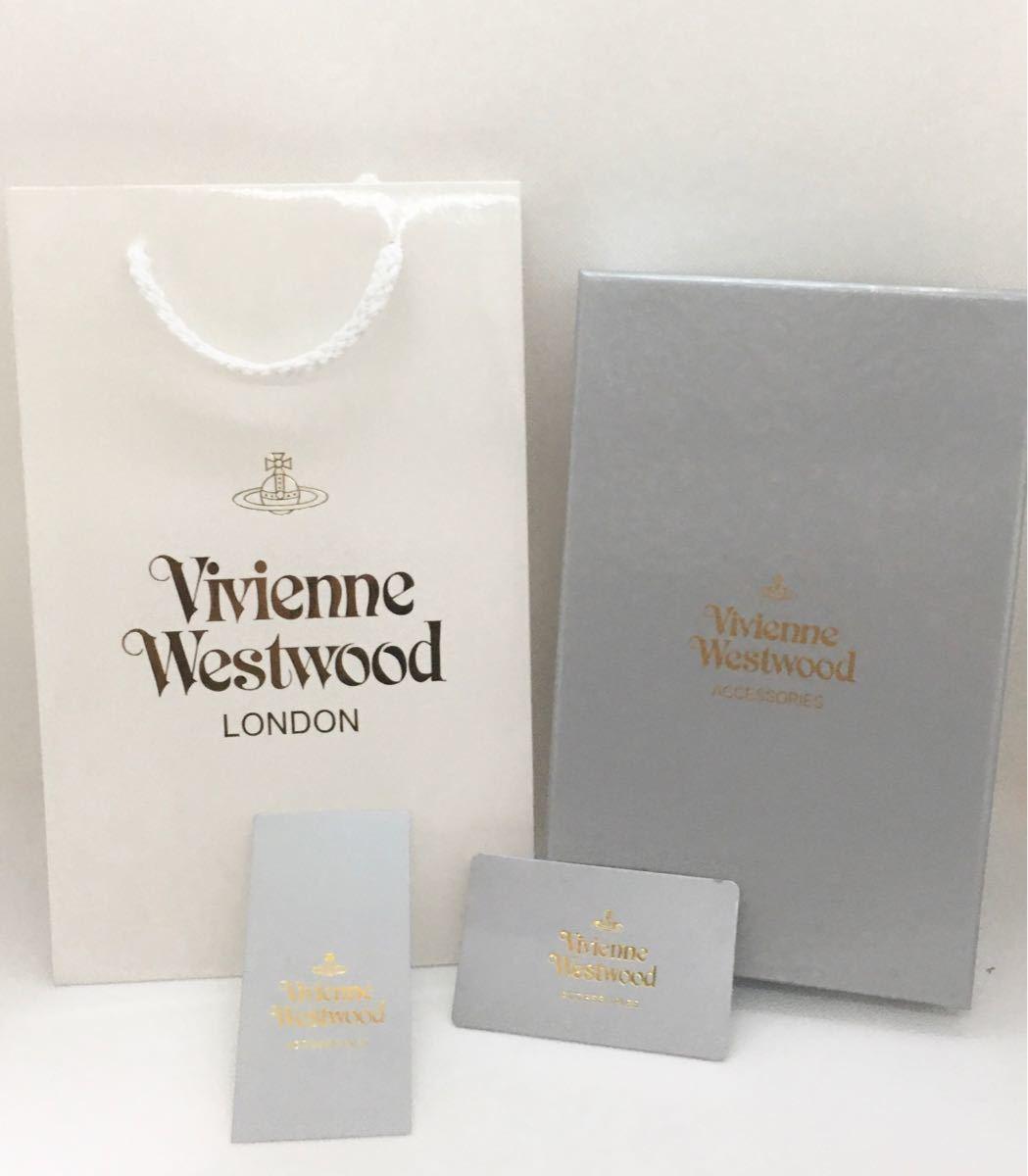 Vivienne Westwood  長財布  ヴィヴィアンウエストウッド 白