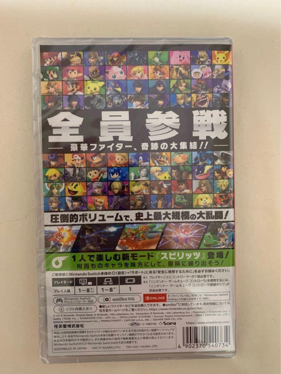 【美品】大乱闘スマッシュブラザーズSPECIAL Switch スマブラ
