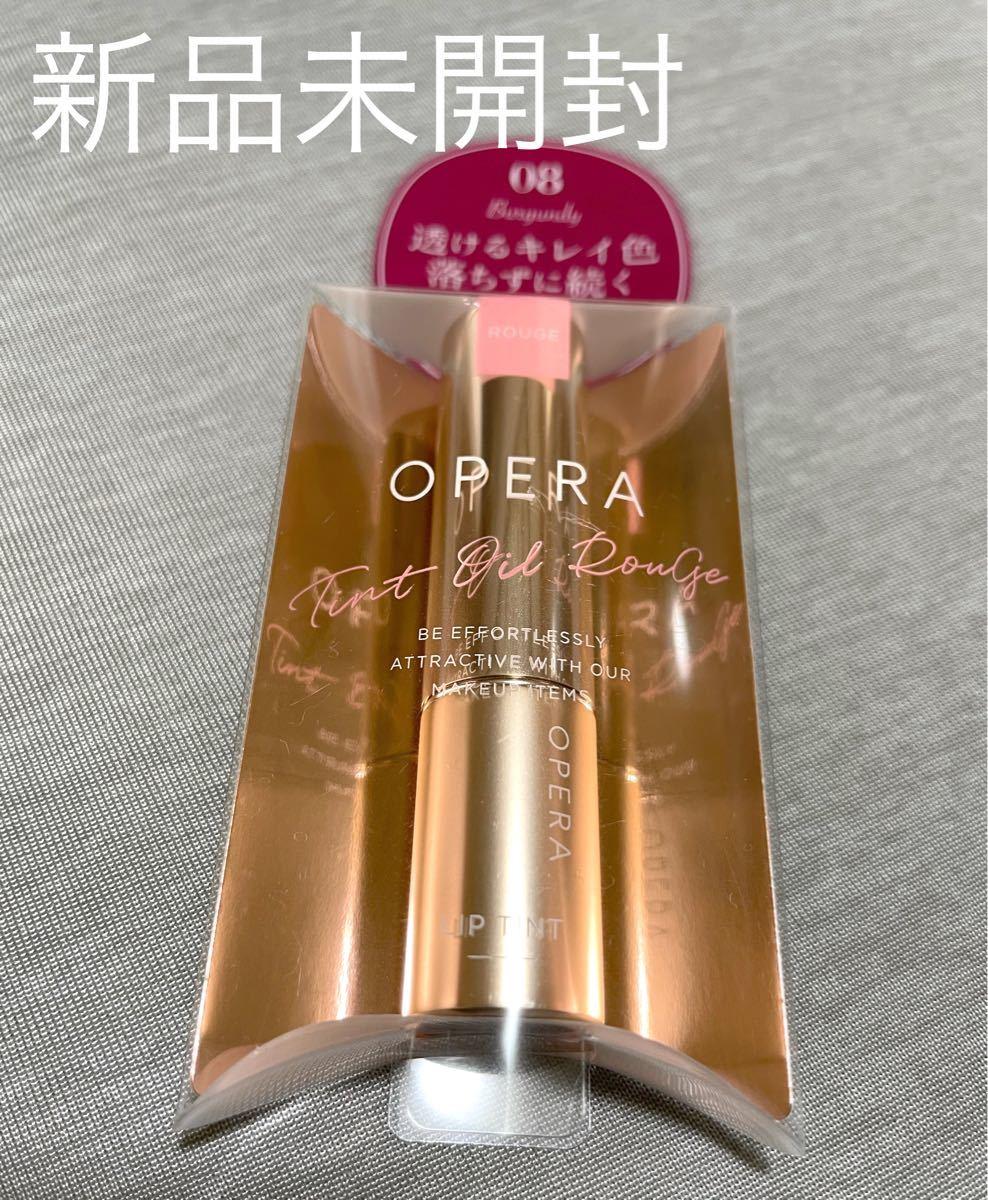 オペラ OPERA リップティント N 08 バーガンディ