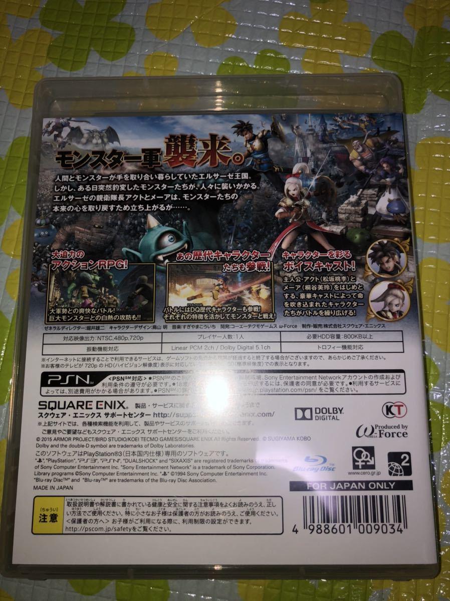 ★ドラゴンクエストヒーローズ『闇竜と世界樹の城』PS3★170