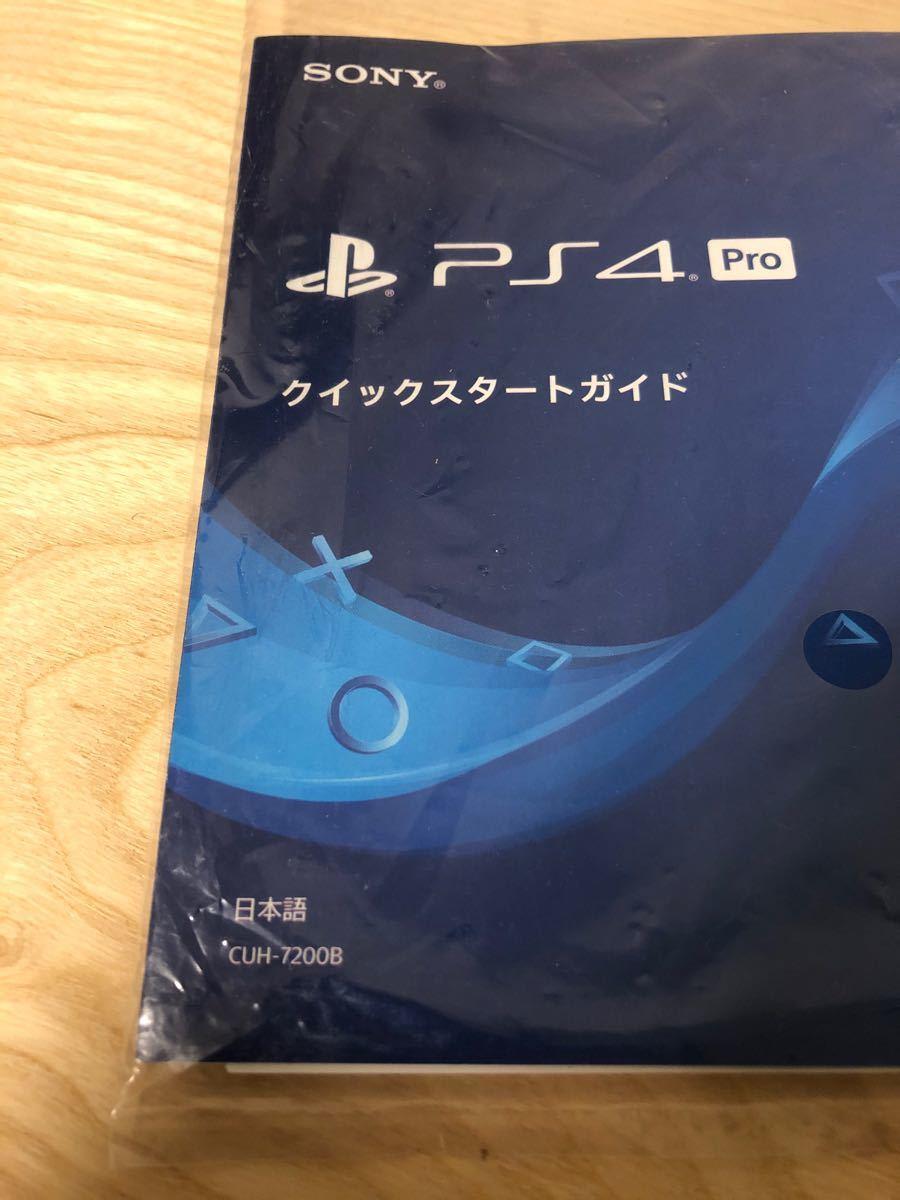 SONY PS4 Pro 本体 グレイシャーホワイト