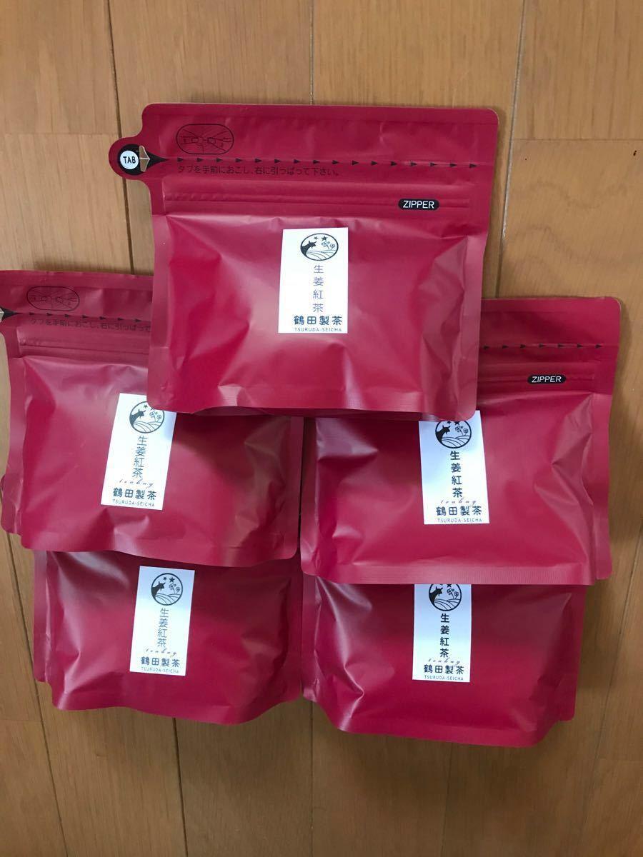 有機栽培の生姜紅茶(3g×10)5袋
