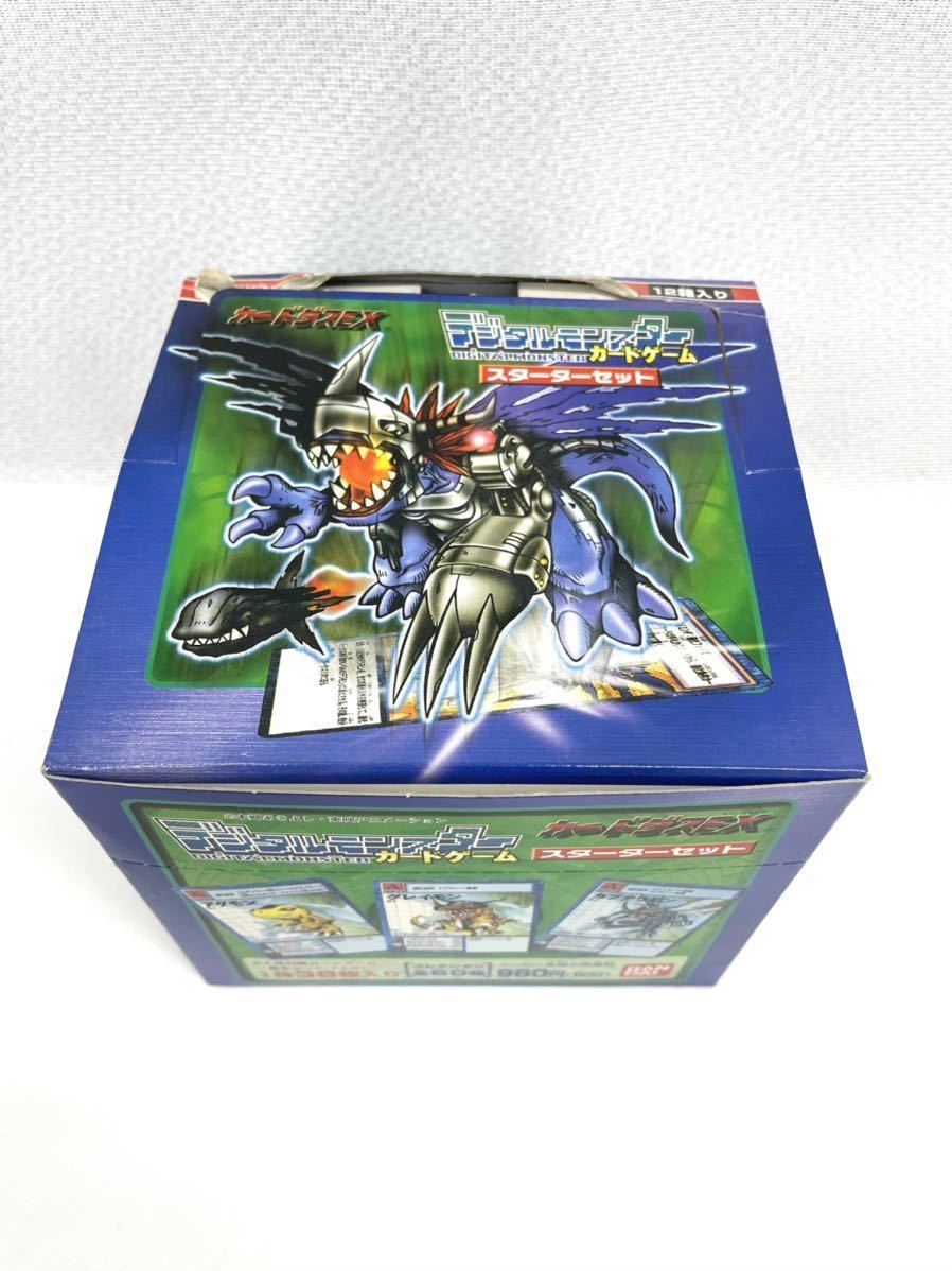 ②未開封8パック デジタルモンスターカードゲーム スターターセット カードダスEX デジモン
