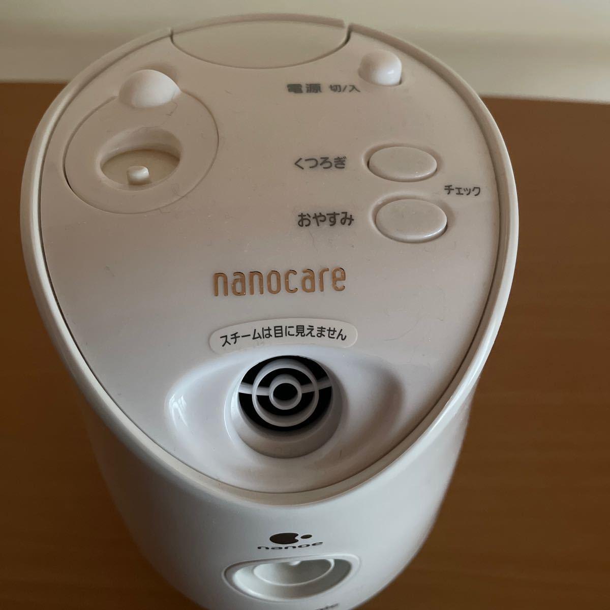 Panasonic パナソニック パナソニックスチーマーナノケア スチーマーナノケア ナノケア ナイトスチーマー EH-SA45