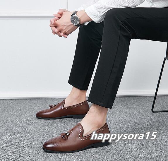 ローファー メンズ スリッポン タッセル ビジネスシューズ カジュアル ドライビングシューズ 紳士靴 ブラウン 25.5cm_画像5