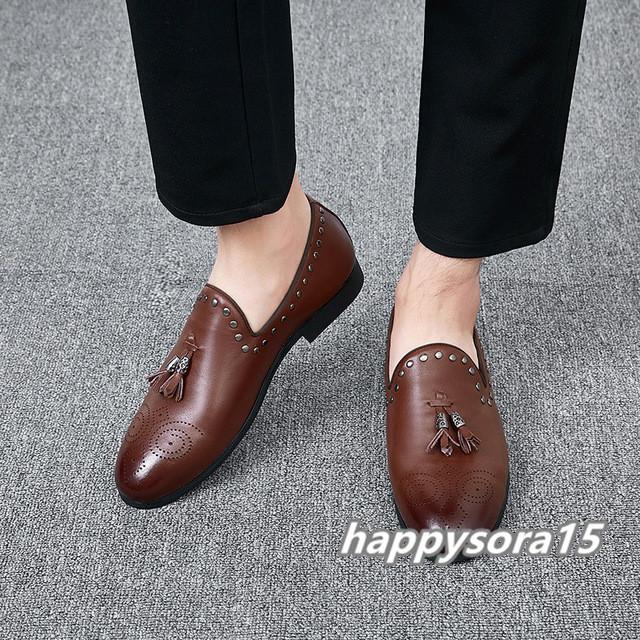 ローファー メンズ スリッポン タッセル ビジネスシューズ カジュアル ドライビングシューズ 紳士靴 ブラウン 24.5cm_画像3