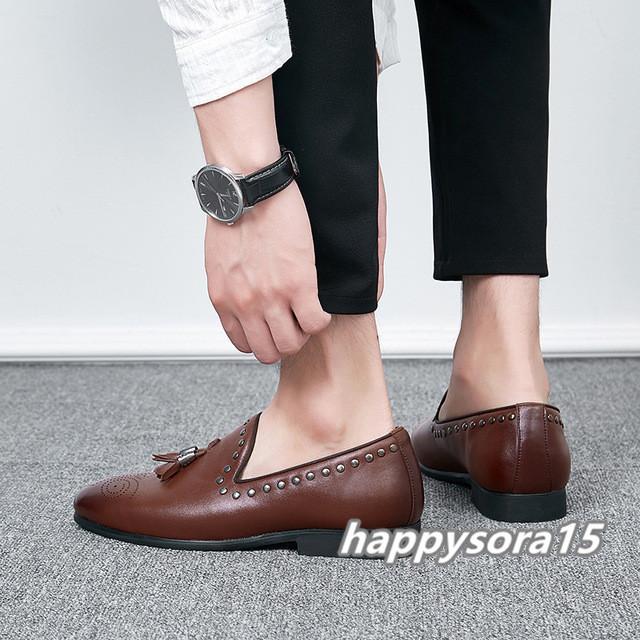 ローファー メンズ スリッポン タッセル ビジネスシューズ カジュアル ドライビングシューズ 紳士靴 ブラウン 25.5cm_画像4