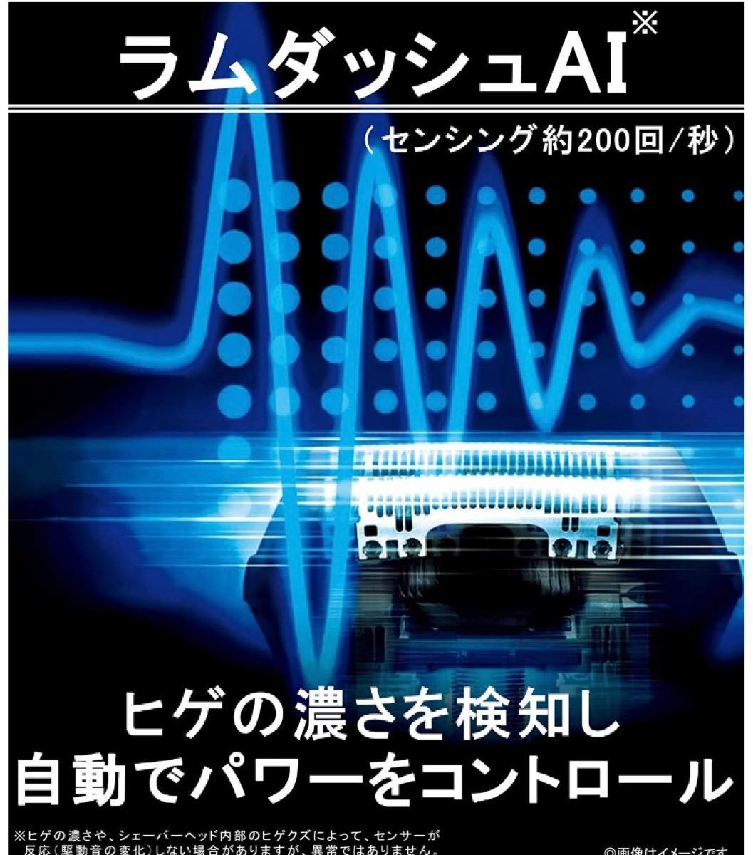 Panasonic パナソニック ES-CST2S-K(黒) メンズシェーバー 5枚刃 ラムダッシュ
