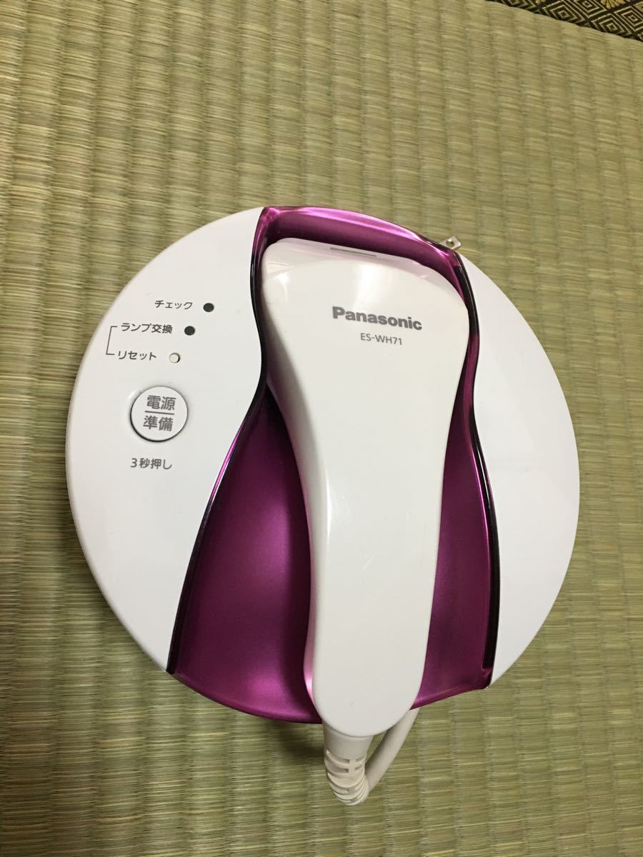 Panasonic 脱毛器 除毛器 パナソニック光エステ 光美容器 ムダ毛 パナソニック 光エステ ES-WH71