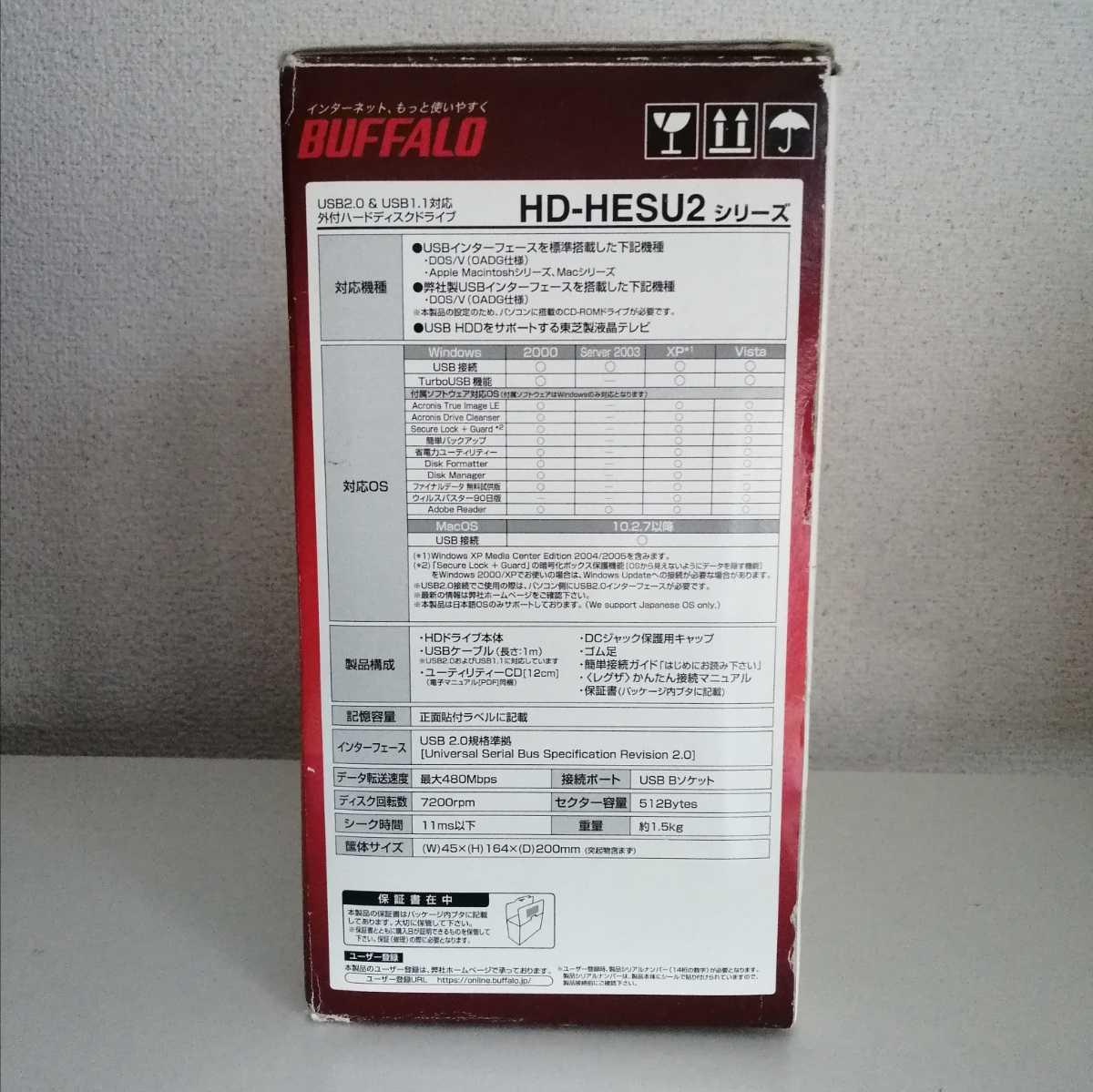 【訳あり】BUFFALO HD-HESU2 外付けハードディスク USB2.0 _画像6