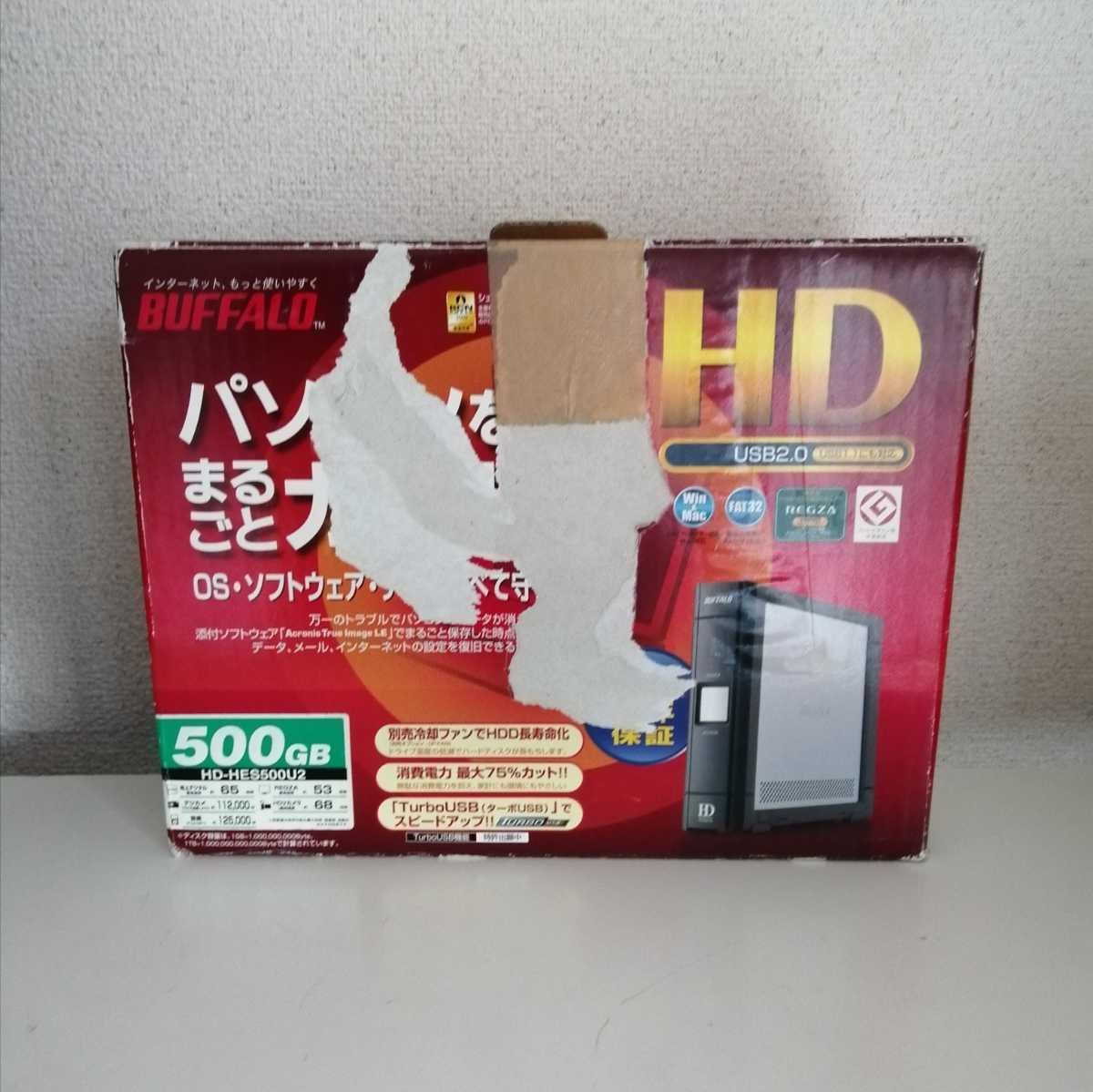 【訳あり】BUFFALO HD-HESU2 外付けハードディスク USB2.0 _画像8