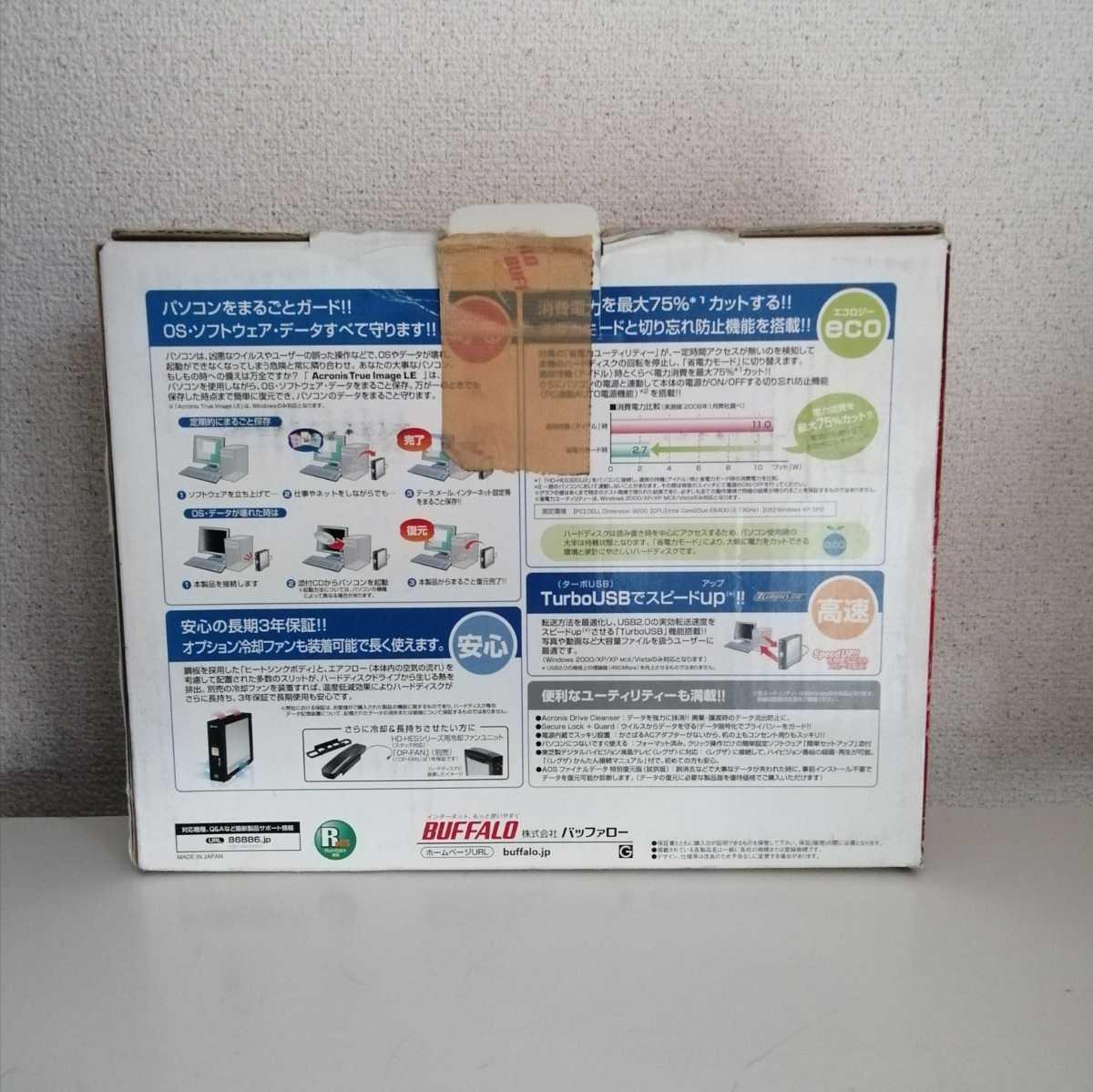 【訳あり】BUFFALO HD-HESU2 外付けハードディスク USB2.0 _画像9
