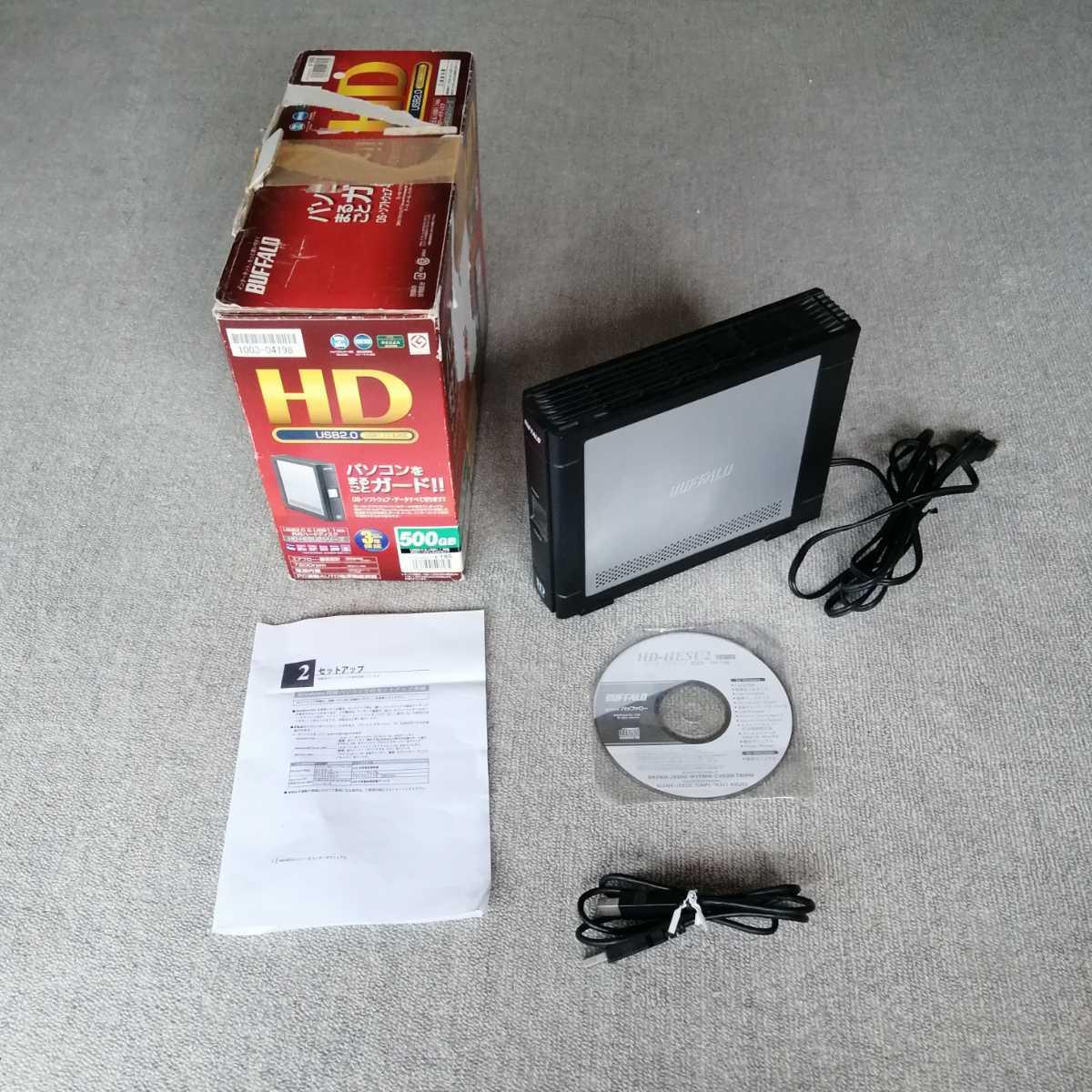 【訳あり】BUFFALO HD-HESU2 外付けハードディスク USB2.0 _画像1