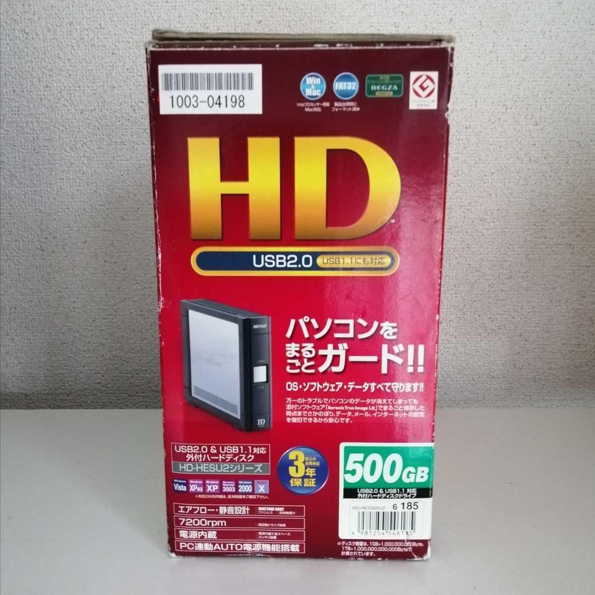 【訳あり】BUFFALO HD-HESU2 外付けハードディスク USB2.0 _画像7