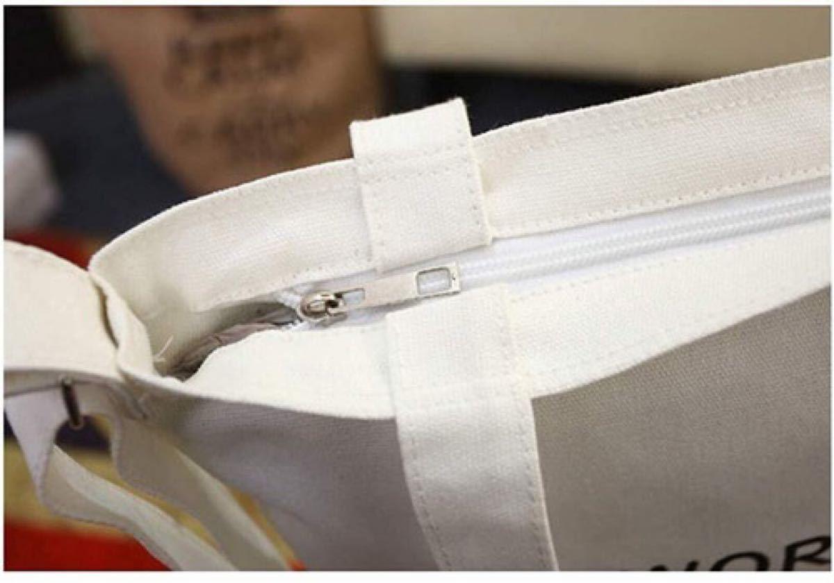 トートバッグ キャンバス ショルダーバッグ エコバッグ 通勤 通学 ホワイト
