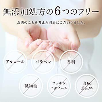(ナノア)NANOA 皮膚科医が大注目のヒト幹細胞美容液 EGF ほうれい線 エイジングケア セラミド 無添加 日本製_画像6