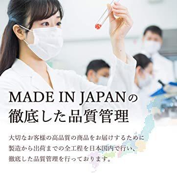 (ナノア)NANOA 皮膚科医が大注目のヒト幹細胞美容液 EGF ほうれい線 エイジングケア セラミド 無添加 日本製_画像7