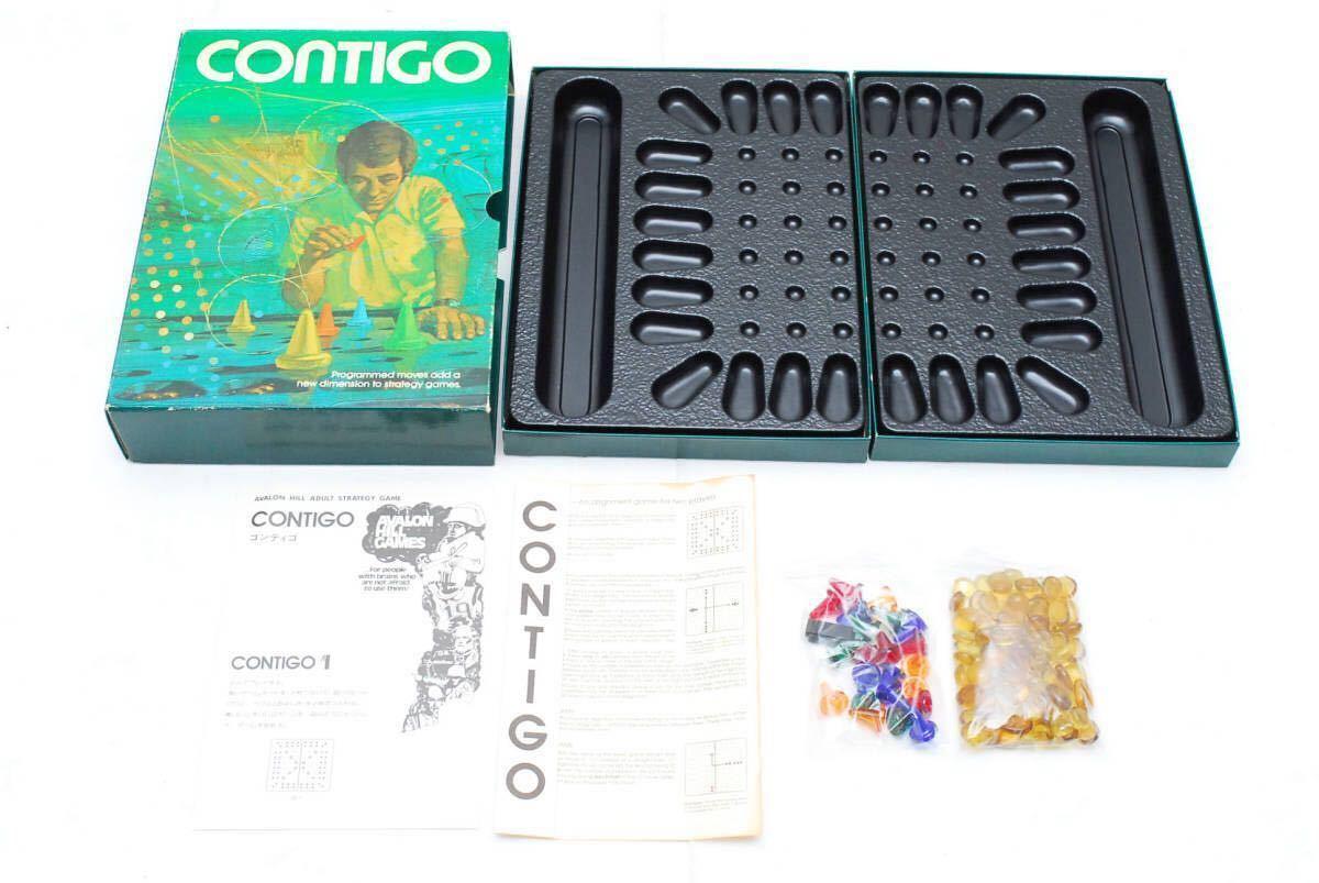 【ヴィンテージ】 コンティゴ Contigo アヴァロンヒル STRATEGY GAME 日本語解説付き 海外 ボードゲーム 1206