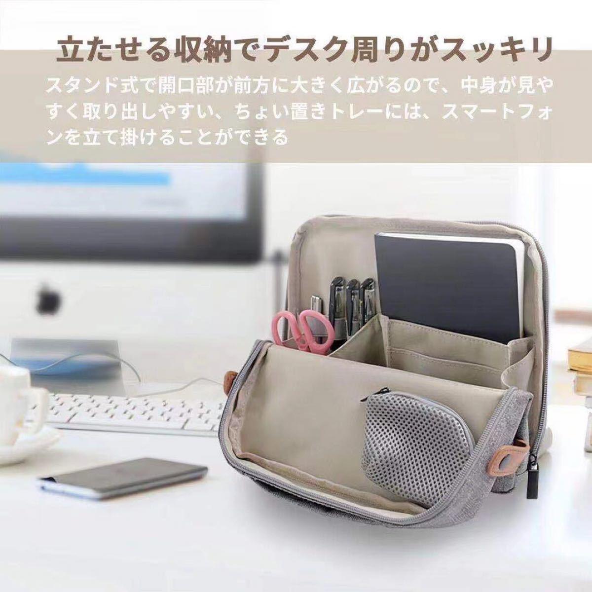 収納バッグ インバッグ 小分け収納 ポーチ 立てる 大容量 多機能 軽量 ブラウン