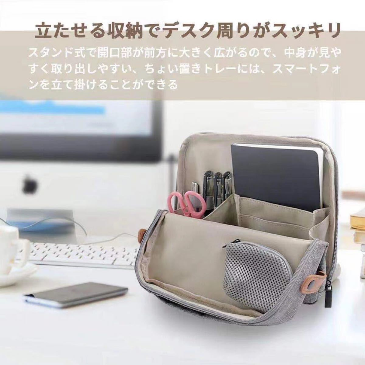 収納バッグ インバッグ 小分け収納 ポーチ 立てる 大容量 多機能 軽量 グレー