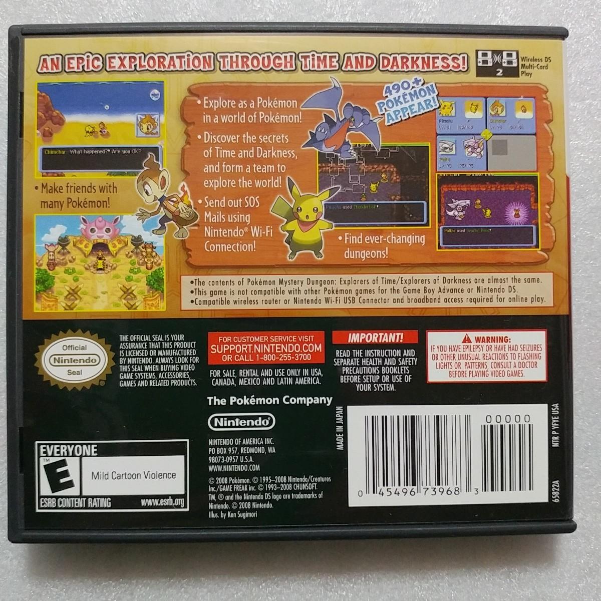 ※北米版 Pokemon Mystery Dungeon Explorers of Darkness  DSソフト