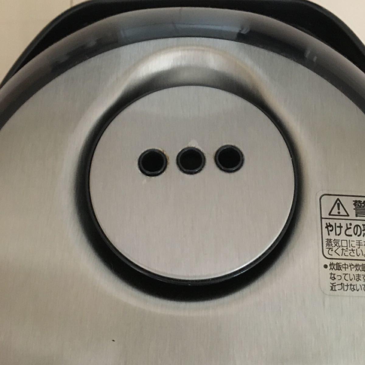サンヨー 炊飯器 一人暮らし 蒸し器