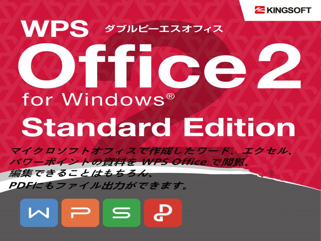 自作ゲーミングデスクトップPC/Win10/新品SSD256+1TB/16GB/GTX960/i7-4770/WPSOffice/新品無線KB&マウス/ 無線LAN/新品ブラックケース_画像10