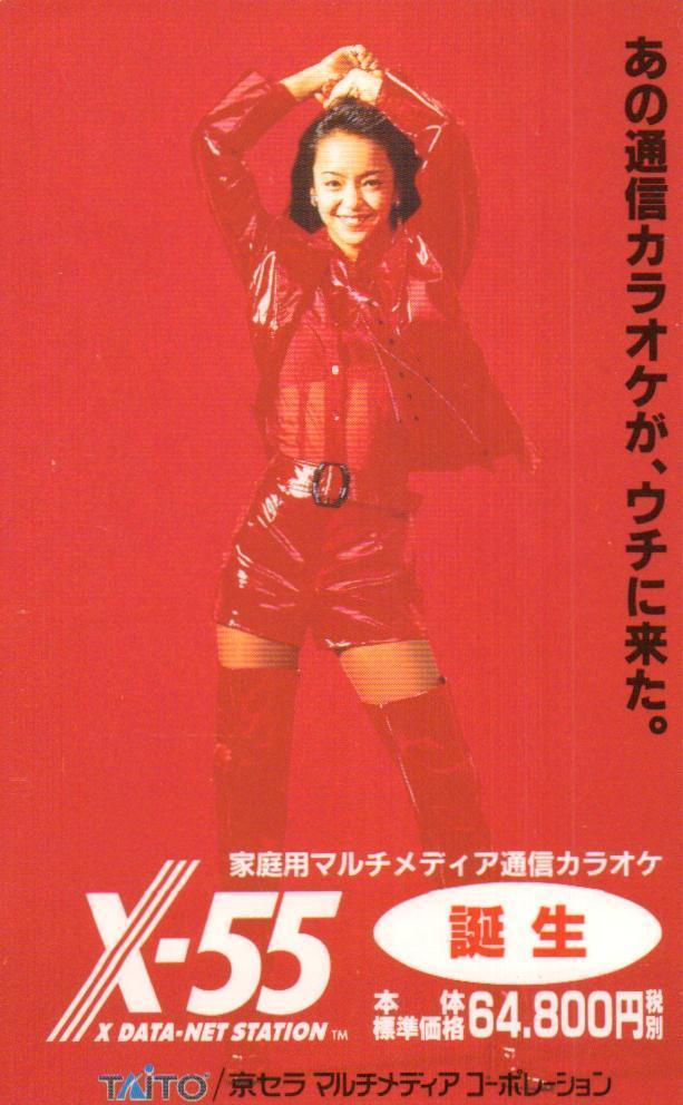 安室奈美恵 カードの情報