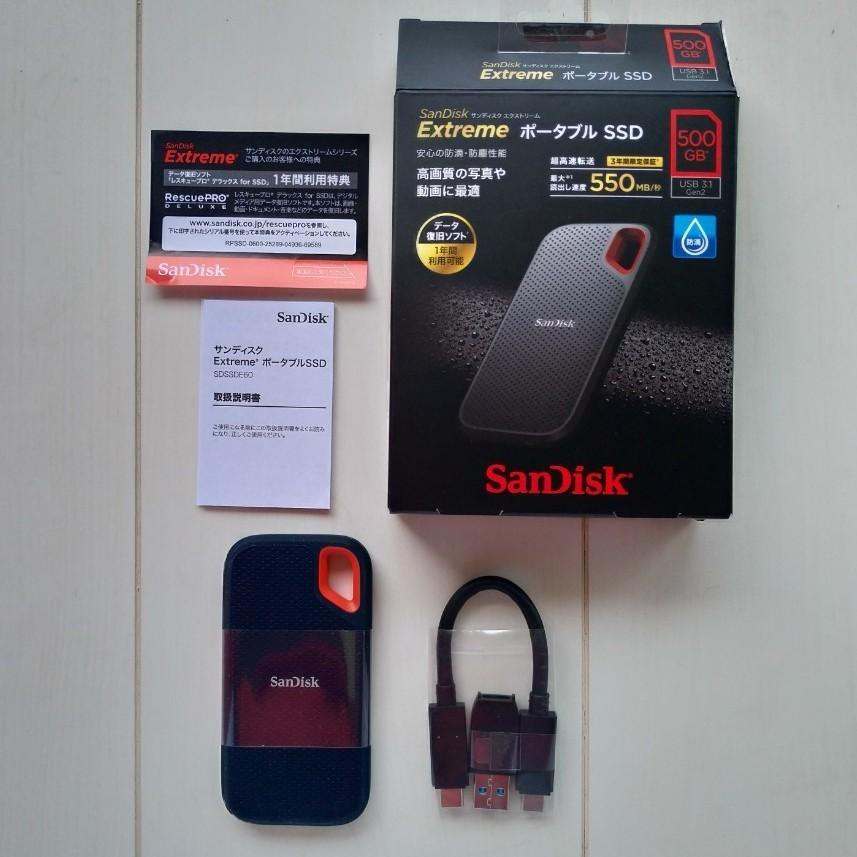 サンディスク SanDisk  ポータブルSSD エクストリーム 500GB  未使用