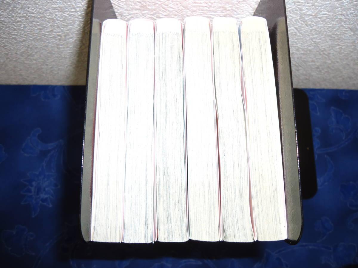 即日発送☆ 初版 恋するレイジー 1~6巻 全巻セット ★星森ゆきも