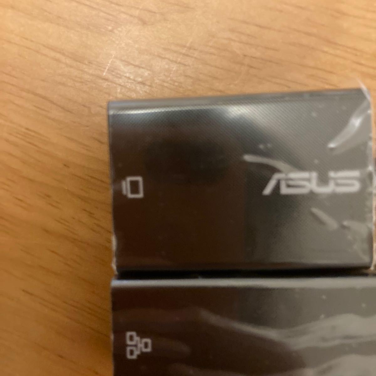 アダプタ ランアダプタ USB  外付け