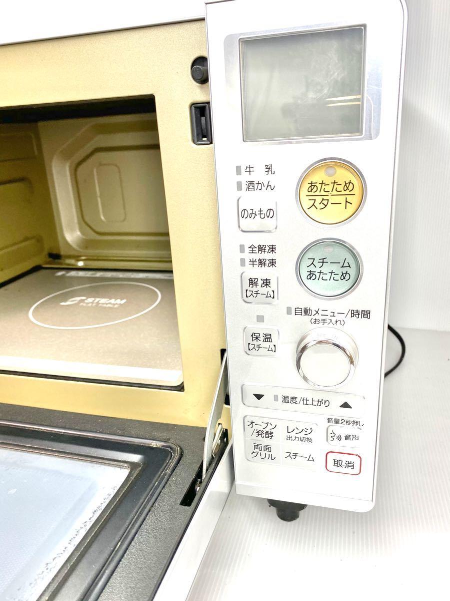 オーブンレンジ★National NE-SS23-S