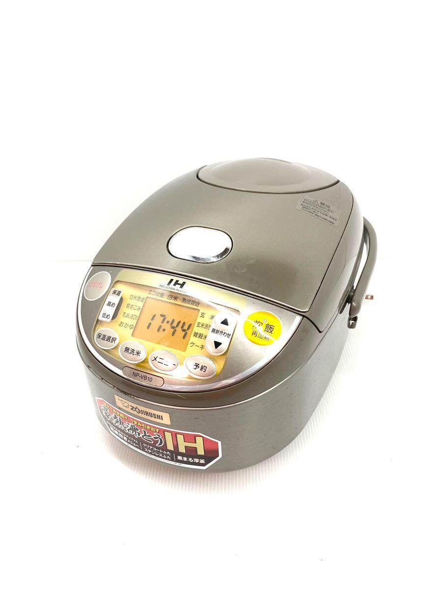 5合炊き炊飯器★ZOJIRUSHI NP-VB10-TA