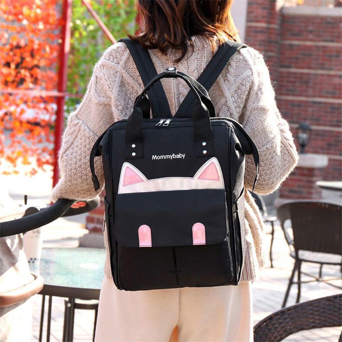 マザーズバッグ リュック ママバッグ レディース バッグ 軽量 大容量 黒色 多機能 2wayバッグ バックパック