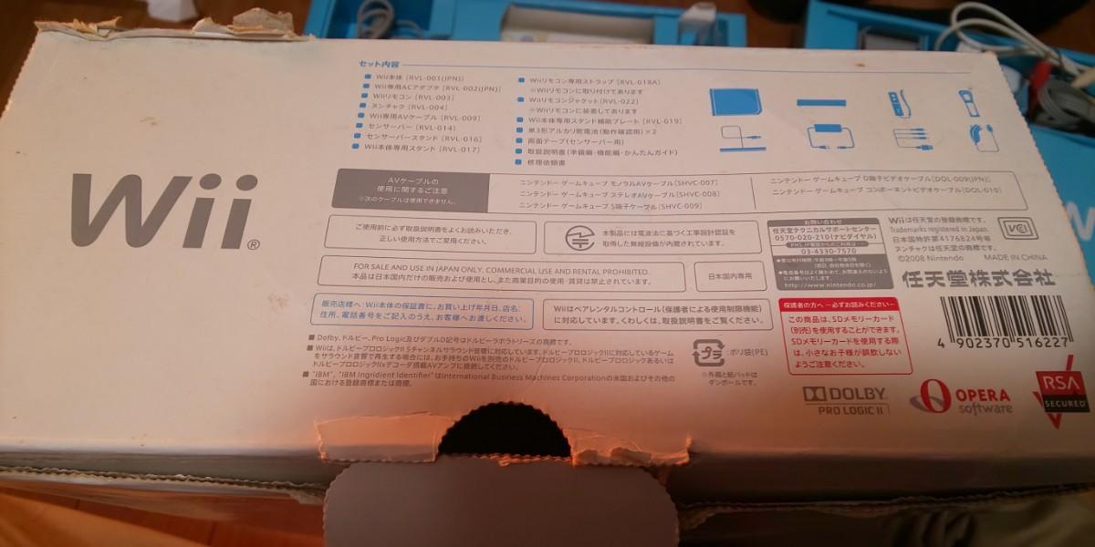 Wii本体箱付き ジャストダンスWiiセット 使用頻度少なめ