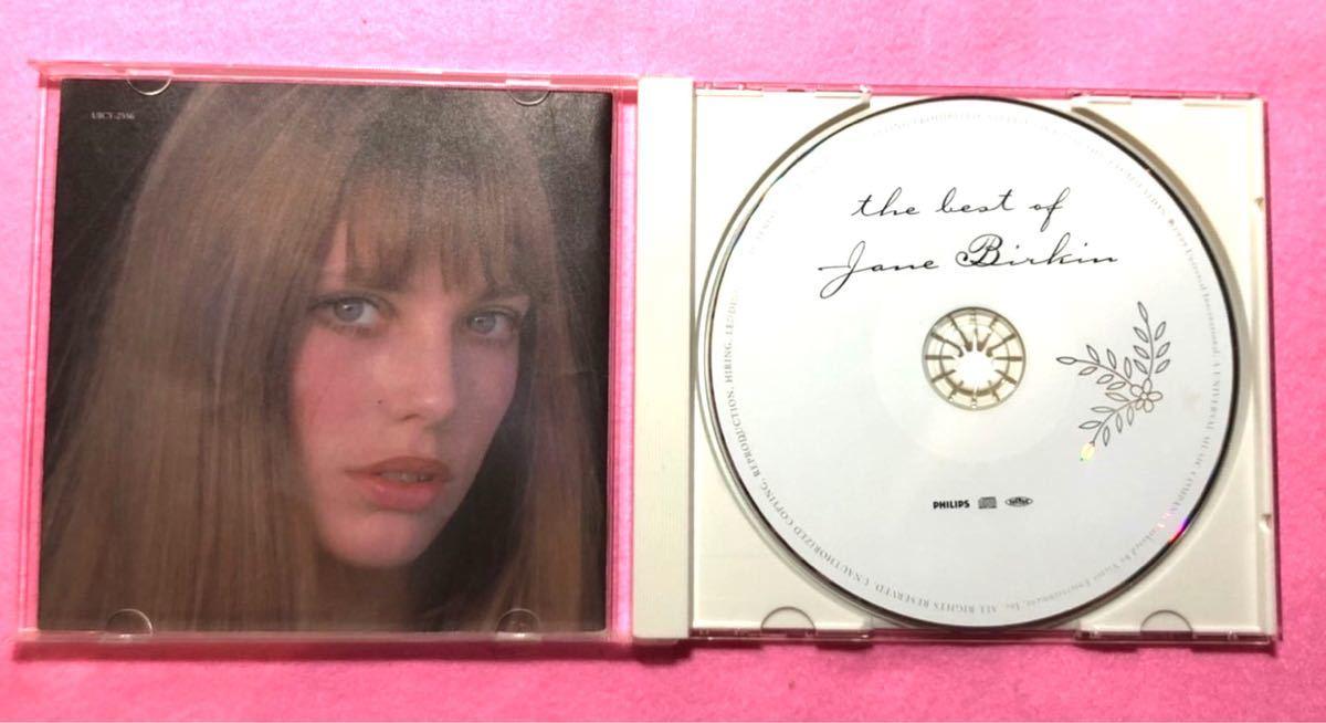 the best of Jane Birkin (ベスト) ジェーンバーキン