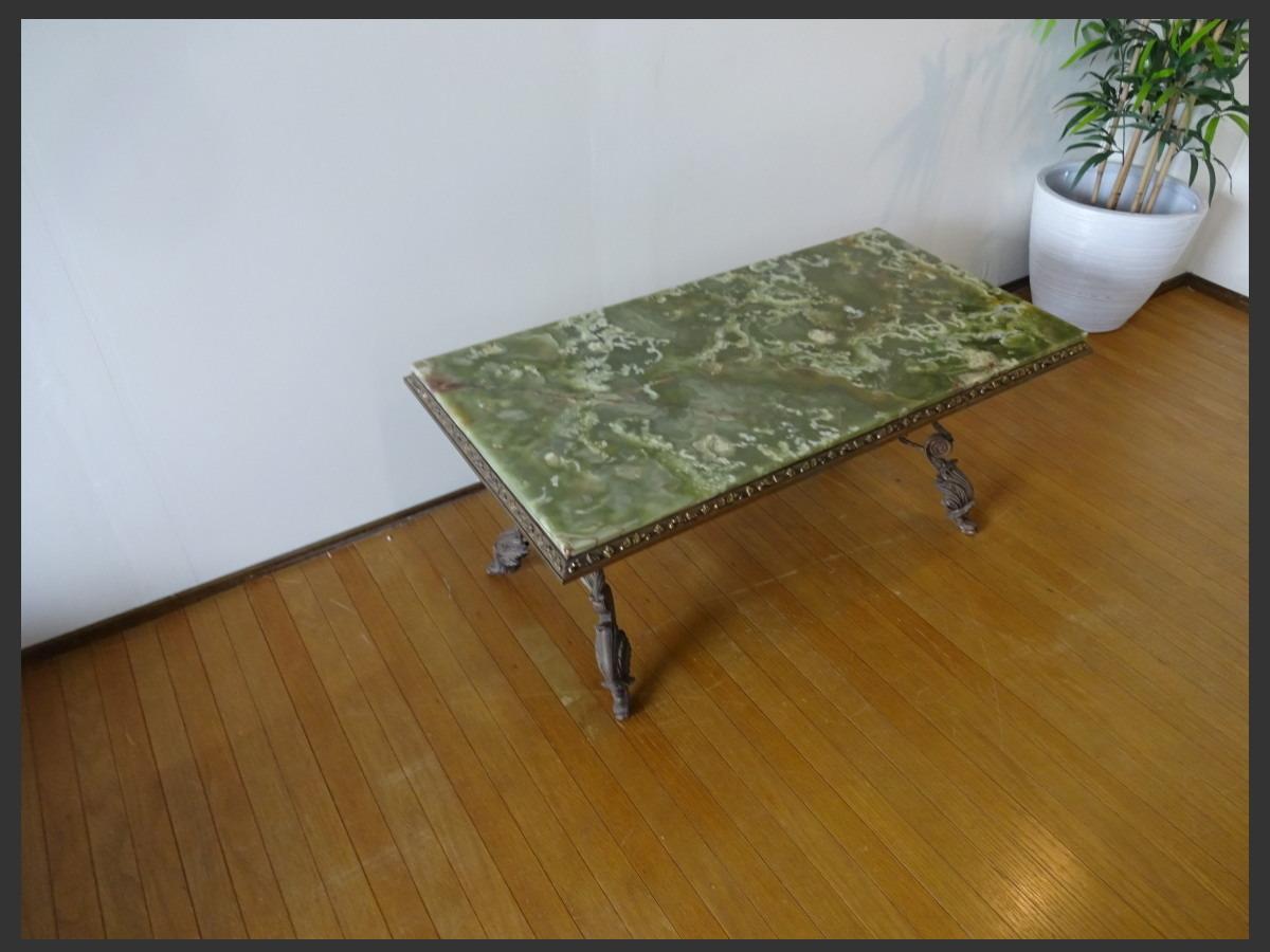 【osk030524】希少 グリーンオニキス イタリアンクラシックスタイル 大理石天板 真鍮 猫足 センターテーブル_画像2