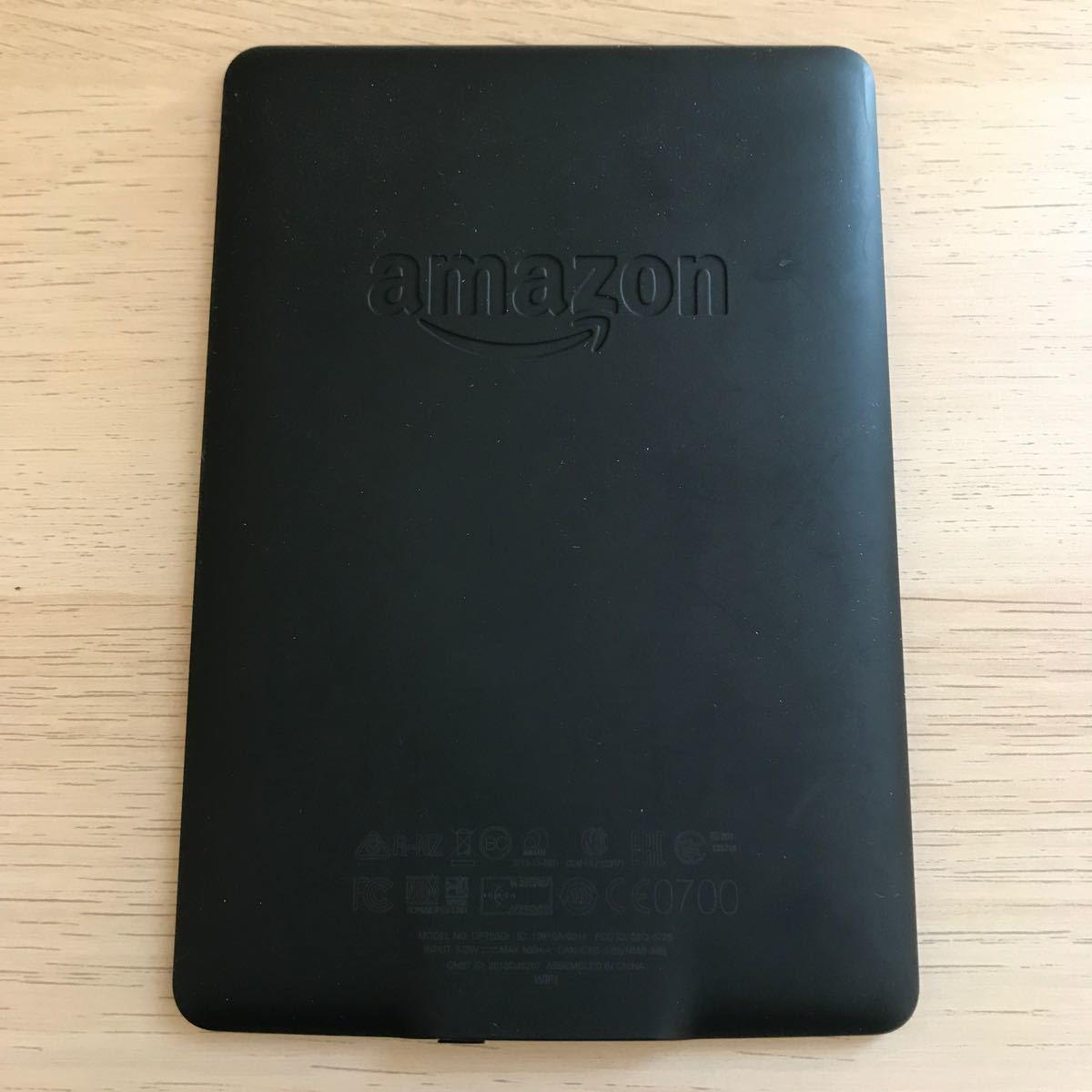 Amazon Kindle Paperwhite 第7世代★広告無し WiFiモデル ブラック 4GB