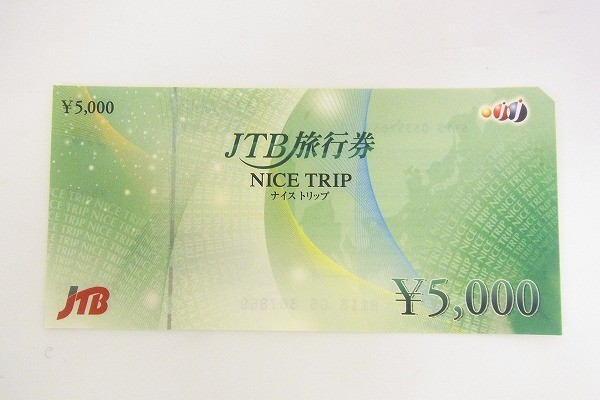 O013-Y2-777★ 未使用 JTB 旅行券 NICE TRIP 5000円 現状品⑧★_画像2