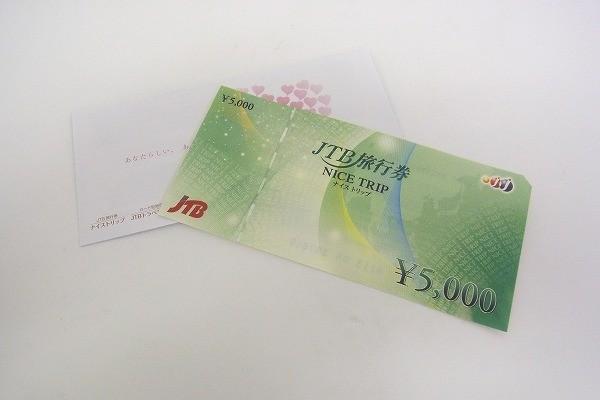 O013-Y2-777★ 未使用 JTB 旅行券 NICE TRIP 5000円 現状品⑧★_画像1