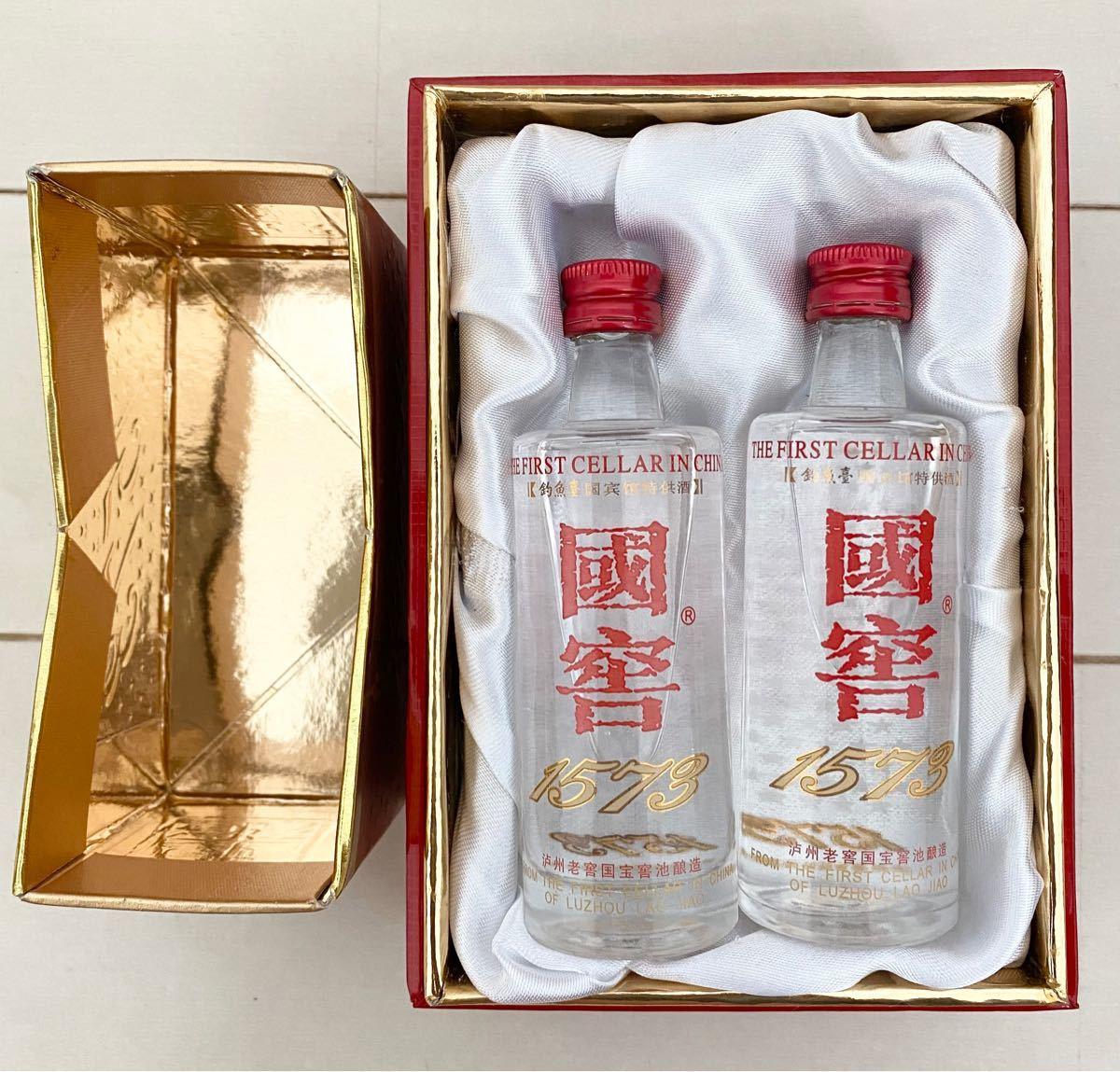 中国 白酒 国窖1573 50ml×2本