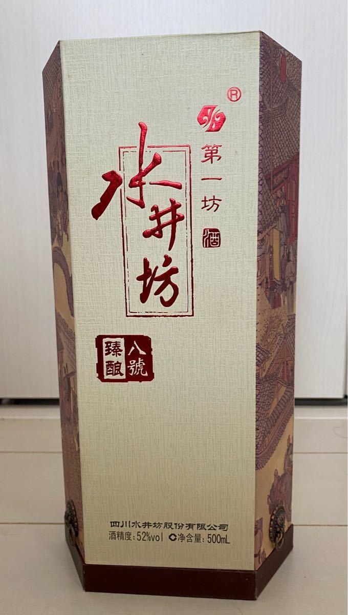 中国白酒 水井坊 52% 500ml