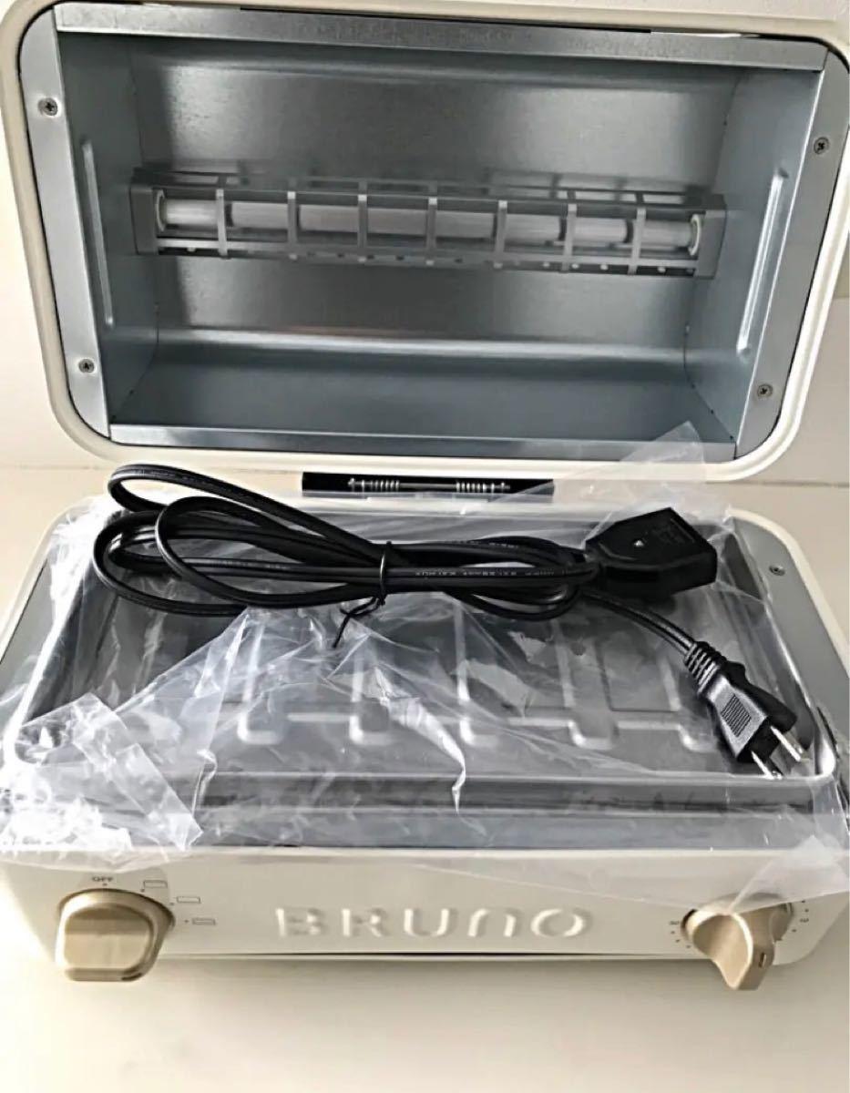 BRUNO ブルーノ トースターグリル 新品未使用 ホワイト